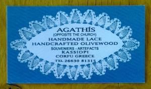 Agathi's lace shop