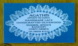 Agathi's lace shop